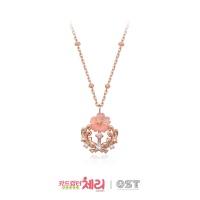 체리의 핑크벚꽃 별빛바람 실버 목걸이