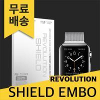레볼루션쉴드 엠보팩 전신보호필름 애플워치3 LTE