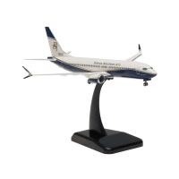 1/200 B737 보잉 비즈니스 제트 모형 비행기