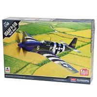 [아카데미과학] 1/48 미육군항공대 P-51B 블루노즈 비행기 프라모델 (12303)