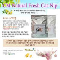 CMKOR CM Natural Fresh Cat-Nip(24G)