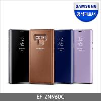 삼성 갤럭시노트9 클리어뷰스탠딩커버 EF-ZN960C