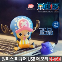 정품 원피스 피규어 쵸파 USB메모리 OPUM-F01 (32GB)