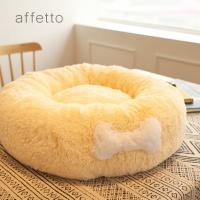아페토 (커버분리형) 럭셔리 도넛방석- 아이보리 M