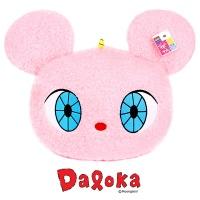 Daloka 달로카 얼굴 쿠션-레인보우(40cm)