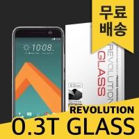 (1 + 1) 레볼루션글라스 0.3T 강화유리 HTC 10