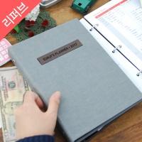 [리퍼브] 제이로그 캐쉬북 머니플래너 바인더-10 color