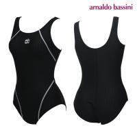 아날도바시니 여성 수영복 AGSU1705