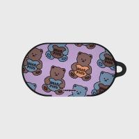 Bear pick-purple(buds hard case)