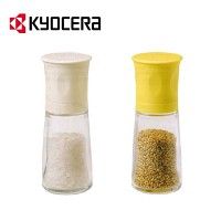 [kyocera]교세라 세라믹 굵기조절용 밀(CM-15)/깨갈이 밀 Mill 깨 소금 후추