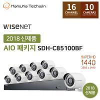 한화테크윈 400만화소 10캠 CCTV세트 SDH-C85100BF