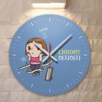 cd430-다이어트하자_인테리어벽시계