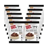 bb.q 한줌의 간식 모이스트 치킨 버거 (100g) x10개