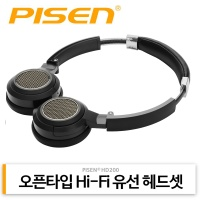 [PISEN] 피센 Hi-Fi 유선 헤드셋 / Headset