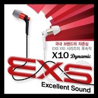 우성전자 EXS X10 Dynamic
