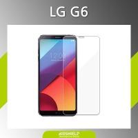 LG G6 전용 9H 강화유리 액정보호필름