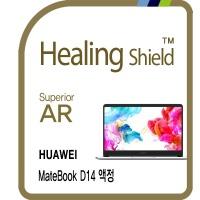 화웨이 메이트북 D14 고화질 액정필름 1매(HS1766017)