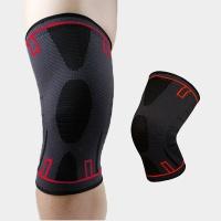 무릎 보호대 MT607
