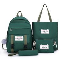 스테이 캐쥬얼 학생 여행 가방 백팩 4종세트
