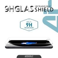 아이폰7 인프랜져블 9H 글라스쉴드에어 액정보호필름