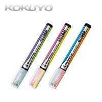 코쿠요 비틀팁 2색칼라 형광펜