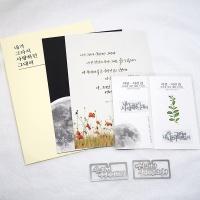 이상의 편지 [엽서,북클립,스티커]