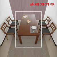 번버리 고무나무 원목 4인 식탁