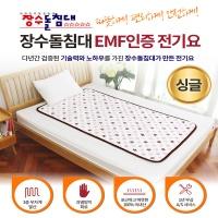 장수돌침대 EMF인증 극세사 전기요 싱글 JSE-4016
