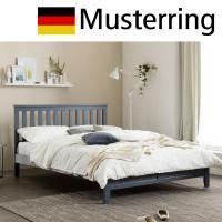 Musterring 무스터링 핀란드 소나무 침대 퀸(Q)포켓매트포함 M-DM504