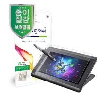신티크 컴패니언(13HD DTH-W1300) AG종이질감 액정1매