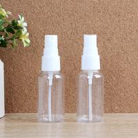 플라스틱 스프레이 화장품용기소 1개