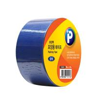 [프린텍] P4840B_포장용 테이프/파랑/48mmx40m
