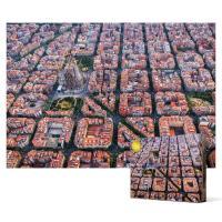1000피스 직소퍼즐 - 사그라다 파밀리아 성당