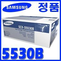 삼성 정품 SCX-D5530B D5530 5530B 5530 SCXD5530B SCXD5530 SCX5530B SCX5530 SCX-5530N/5530FN