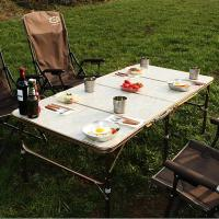 제드 4폴딩 슬림 테이블