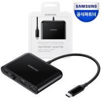 삼성 C타입 멀티포트어댑터 USB HDMI 이더넷 EE-P5000