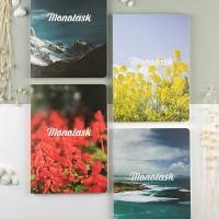 Monotask 학기플래너 2017 봄학기 [내지 ver.6]