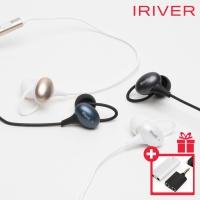 [1+1]아이리버 트윙클빈 이어폰 BVC-50M/사은품 증정
