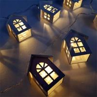 이거 하나면 나도 집 부자 LED 조명 가랜드
