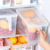 일본생산 냉장고 선반 싱크대 정리 커버 핸들 트레이