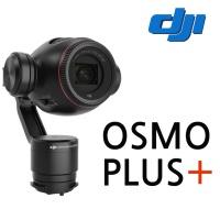 [DJI] 오스모플러스 OSMO PLUS 4K 핸드헬드짐벌 ZENMUSE X3 3.5광학줌 7배 디지털줌