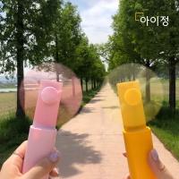 [2+1랜덤] 더팬 휴대용 미니 USB 핸디선풍기