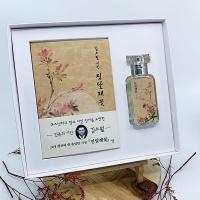 진달래꽃 미니북+북퍼퓸 선물세트