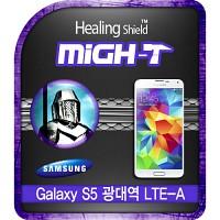 [힐링쉴드] 갤럭시S5 광대역 LTE-A SM-G906 마이티 안티쇼크 충격흡수(방탄)보호필름 2매(HS140140)