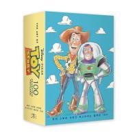 토이 스토리 포스트카드 컬렉션 100(엽서북)