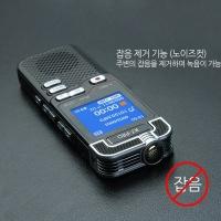 녹음기..보이스레코더 R7-PRO(16G) PCM방식
