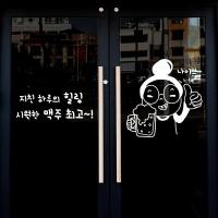 idk586-시원한 맥주최고