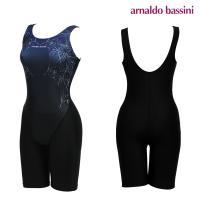 아날도바시니 여성 수영복 ASWAU1508