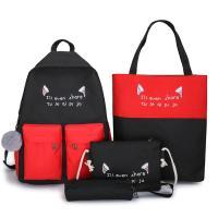 락커 캐쥬얼 보조가방 학생 여행가방 백팩 4종세트