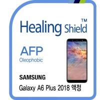 삼성 갤럭시 A6 플러스 2018 올레포빅 액정필름 2매